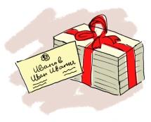 визитки в подарок