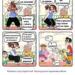 Печать комиксов