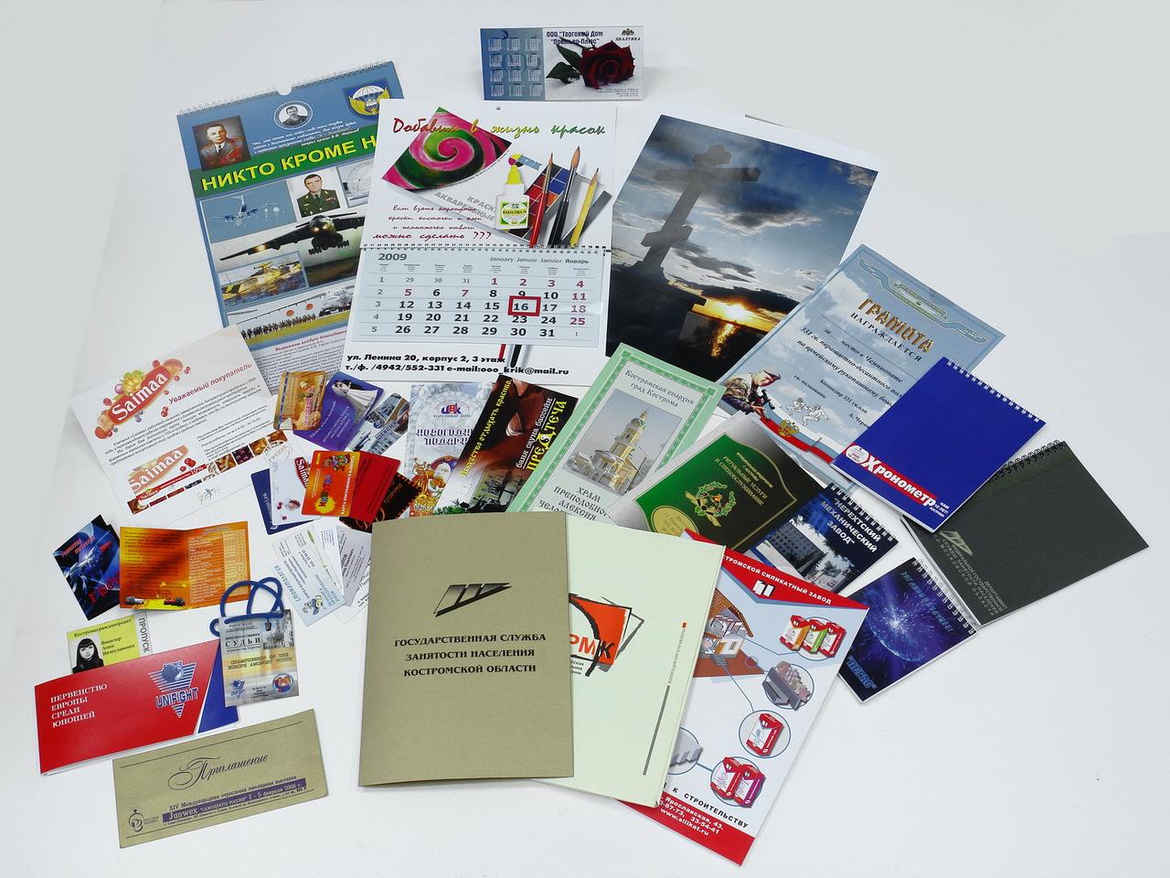Полиграфические услуги открытки, картинки музеях открытки