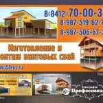 Дизайнер Екатерина 5