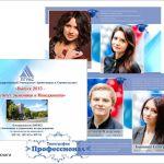 Дизайнер Катя_Дизайн фотокниги 6