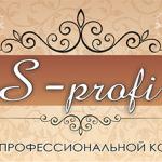 Дизайнер Юля1