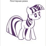Лошадка плоттер