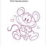Мышонок плоттер