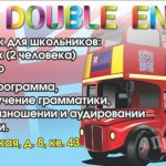 Сергей_баннер3