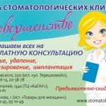 Сергей_листовка