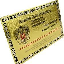 Визитки из металла, металлические визитки