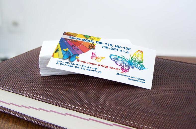 визитка 4