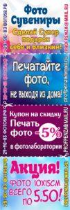 визитки дешево
