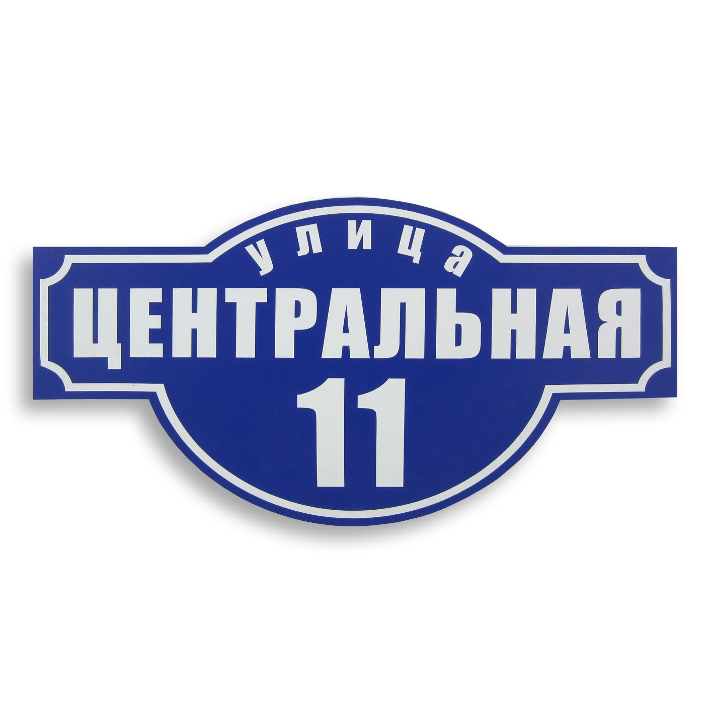 nakatka_2