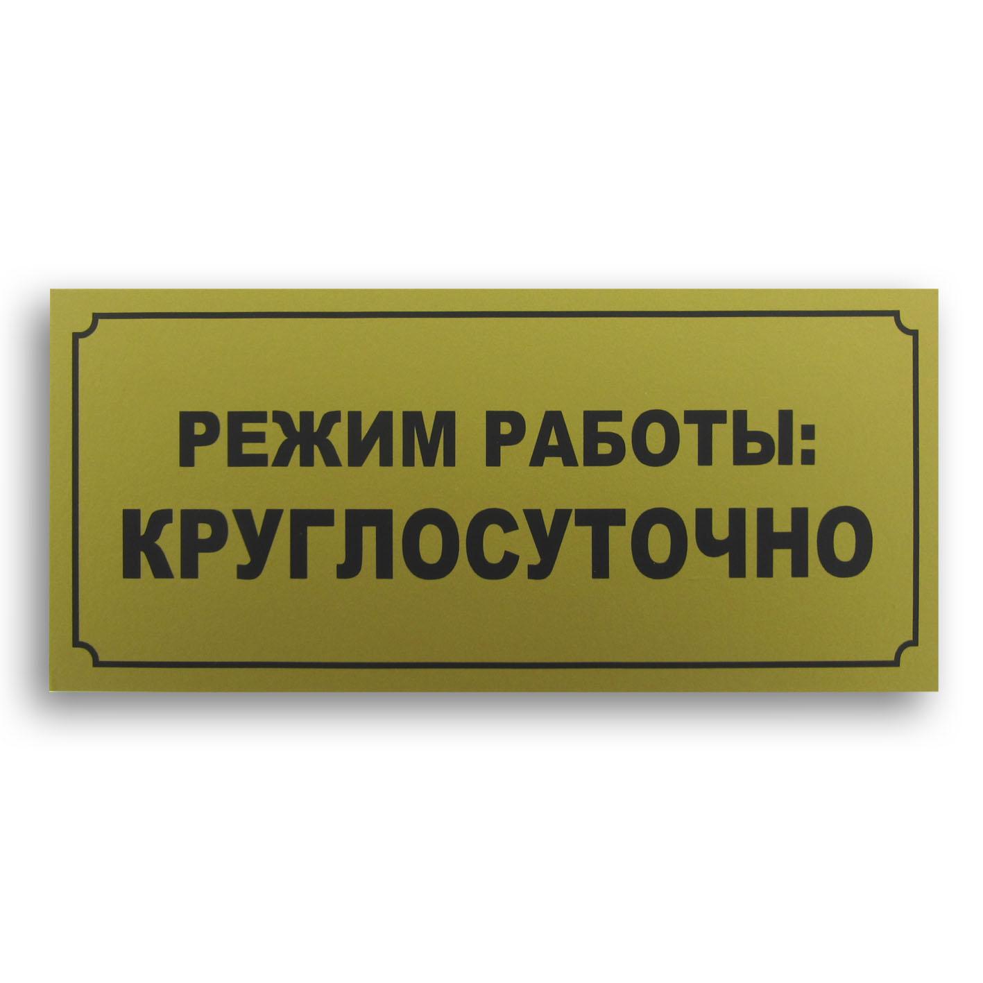 samokleka_3