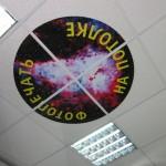 фотопечать на потолке1