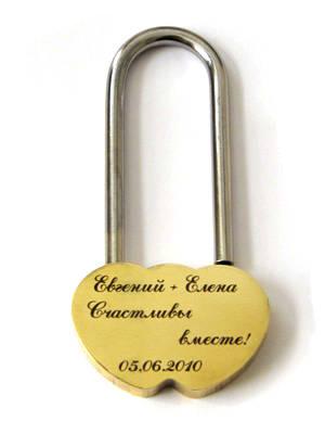 lock300x400_1юю